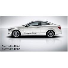 Mercedes Benz bočne naljepnice 100cm 2 kom. set