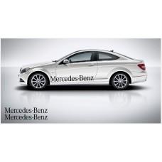 Mercedes Benz bočne naljepnice 150cm 2 kom. set