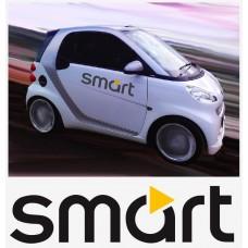Smart Logo bočne naljepnica 2 kom. set 70cm